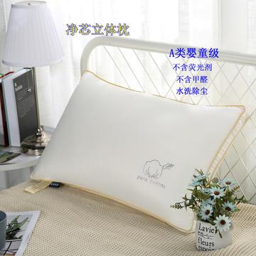 2020新款净芯立体枕 A类无荧光无甲醛无粉尘中高枕头枕芯-48*74cm/个