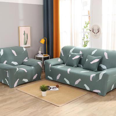 2019新款-高弹时尚沙发套 一人90cm-140cm 羽毛