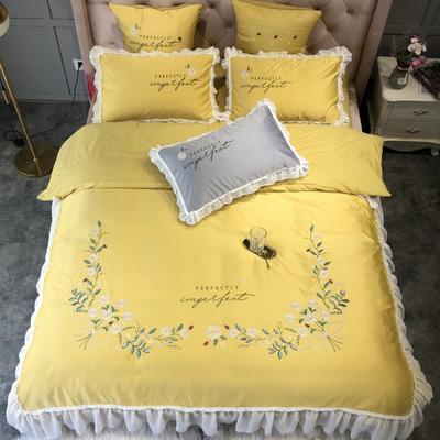 2019新款水洗绸缎-舞动奇迹-四件套 1.8m(6英尺)床 亮橙黄