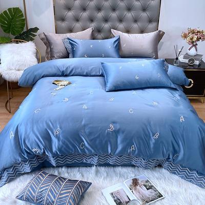 水洗真丝系列四件套简约ABC 1.5m(5英尺)床单款 宾利蓝