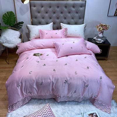 水洗真丝系列四件套简约ABC 1.5m(5英尺)床单款 淡雅粉