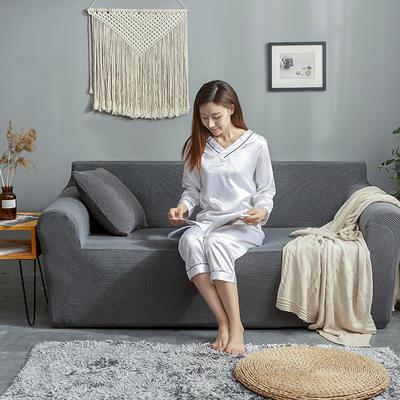 2019新款针织沙发套 90*140cm 绅士灰
