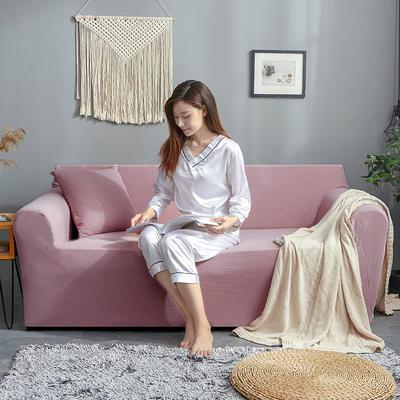 2019新款针织沙发套 90*140cm 胭脂粉