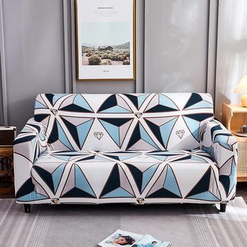 2020新款沙发套弹力全包式贵妃沙发通用万能网红沙发罩