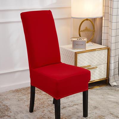 2020新款纯色椅子套 通用椅套 大红色