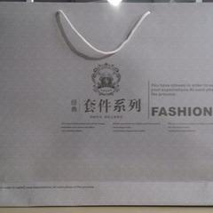 宁好家纺礼盒包装 套件手提袋