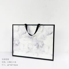 宁好家纺礼盒包装 通用手拎袋小(黑白)