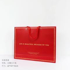 宁好家纺礼盒包装 通用手拎袋小(红)