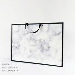 宁好家纺礼盒包装 通用手拎袋大(黑白)