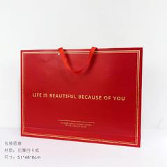 宁好家纺礼盒包装 通用手拎袋大(红)