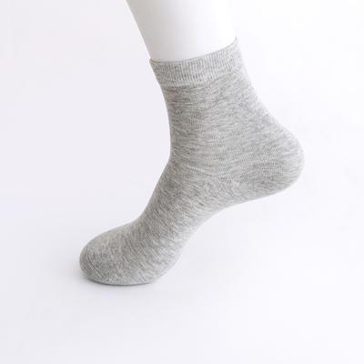 2019新款男袜 高筒AB色+纯色 15双/包 浅灰