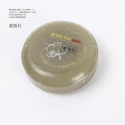 2019新款香皂 常规 麦饭石