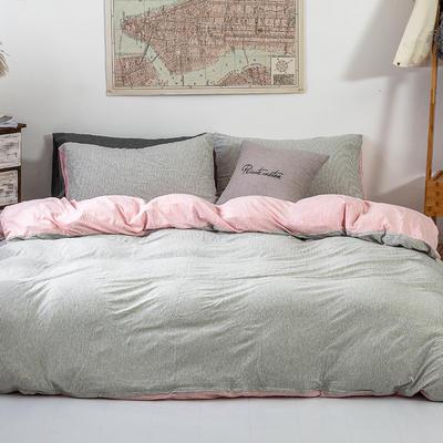 2019新款天竺棉系列四件套 1.2m床单款三件套 灰白粉