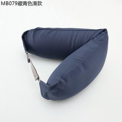 2019新款u型枕 藏青色滑款 约16.5*67CM