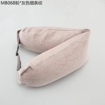 2019新款u型枕 粉.灰色细条纹 约16.5*67CM