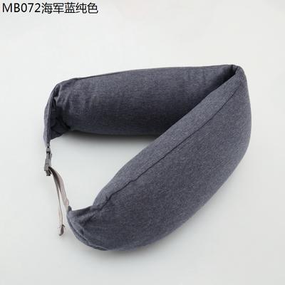 2019新款u型枕 海军蓝纯色 约16.5*67CM