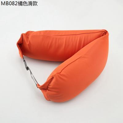 2019新款u型枕 桔色滑款 约16.5*67CM