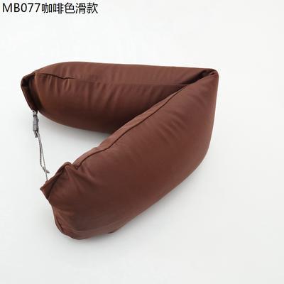 2019新款u型枕 咖啡色滑款 约16.5*67CM