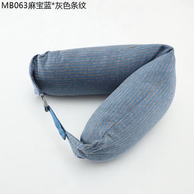2019新款u型枕 麻宝蓝.灰色条纹 约16.5*67CM