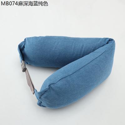 2019新款u型枕 麻深海蓝纯色 约16.5*67CM