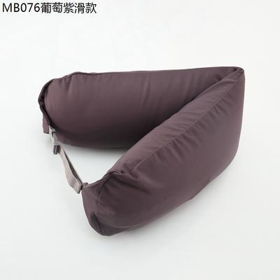 2019新款u型枕 葡萄紫滑款 约16.5*67CM