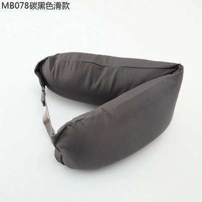 2019新款u型枕 碳黑色滑款 约16.5*67CM