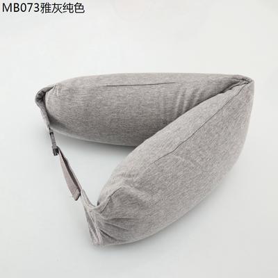 2019新款u型枕 雅灰纯色 约16.5*67CM