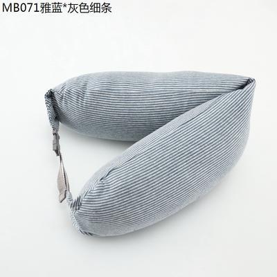 2019新款u型枕 雅蓝.灰色细条 约16.5*67CM