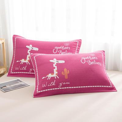 2020新款三层提花枕巾-52*78cm/对 15小鹿红