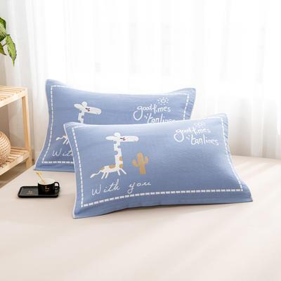 2020新款三层提花枕巾-52*78cm/对 16小鹿蓝