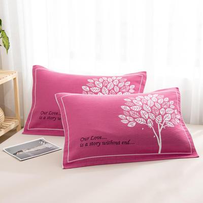 2020新款三层提花枕巾-52*78cm/对 25发财树红