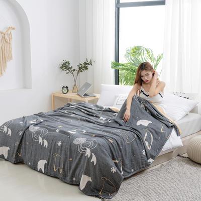 2020新款竹纤维加棉盖毯 100*150cm 北极熊深灰