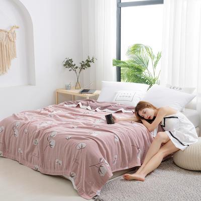 2020新款竹纤维加棉盖毯 150*200cm 棉花朵朵粉
