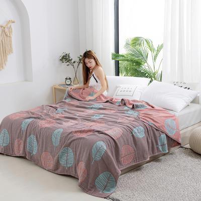 2020新款竹纤维加棉盖毯 150*200cm 叶韵红