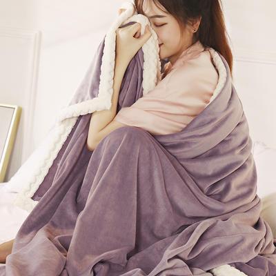 2019新款加厚牛奶绒+贝贝绒复合毯被套毛毯盖毯 180x220cm带拉链被套款 香芋紫