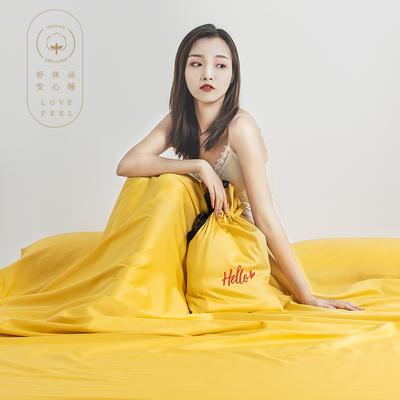 2019新款60支长绒棉隔脏睡袋 黄色(200*210cm)