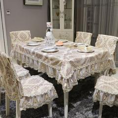中式餐椅垫桌布 椅垫(椅垫尺寸45*49cm) 欧若拉-米黄