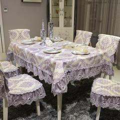 中式餐椅垫桌布 桌布150*200cm(含垂边) 欧若拉-紫色