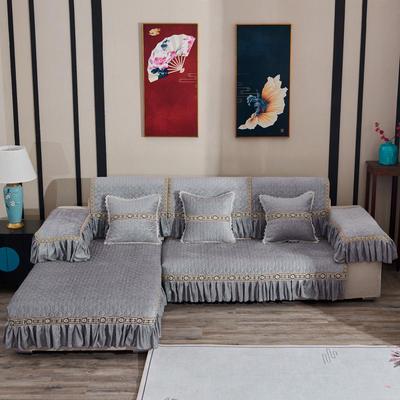 2019新款梦娜系列沙发垫 扶手38*70(三边17cm垂边) 梦娜-灰色