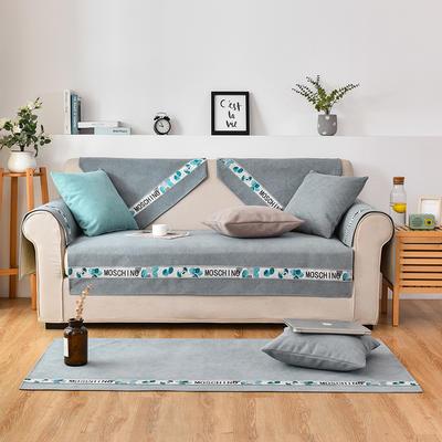 2020新款复合菱格沙发垫 70*70cm(单人位,靠背巾) 菱格灰