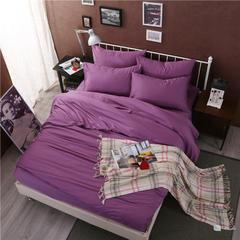 纯色四件套单品 枕套一对48*74 紫色