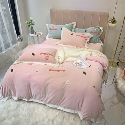冬季高克重毛巾绣牛奶绒四件套 彩虹西柚绣花小清新 1.5m(5英尺)床 西柚-粉色