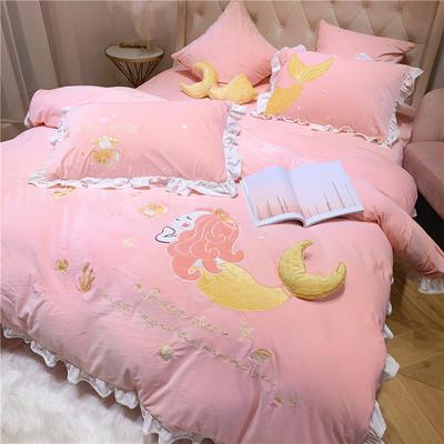 新品高克重宝宝绒四件套 美人鱼贴布刺绣 公主风小清新 1.5m(5英尺)床 人鱼公主粉色