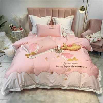 2020新款爆款 美人鱼四件套贴布绣工艺款60支长绒棉可爱公主风 1.2m(4英尺)床 长绒棉美人鱼公主-粉色