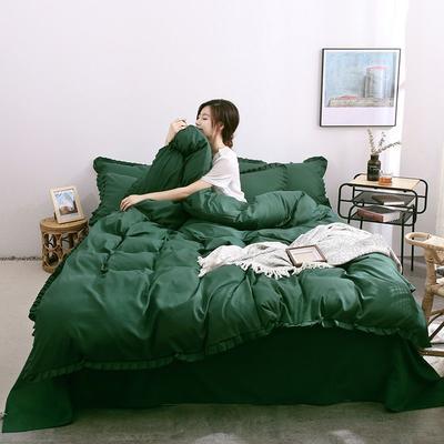 2019款韓版公主風花邊素色牛油果綠床單床笠四件套學生被罩宿舍床單人三件套 1.2m床單款三件套 松柏綠