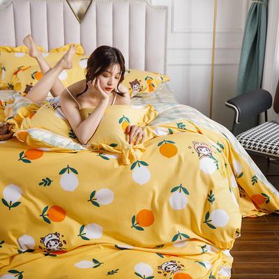 2020新款公主风花边印花四件套 1.2m床单款三件套 1柠檬很萌-花边款