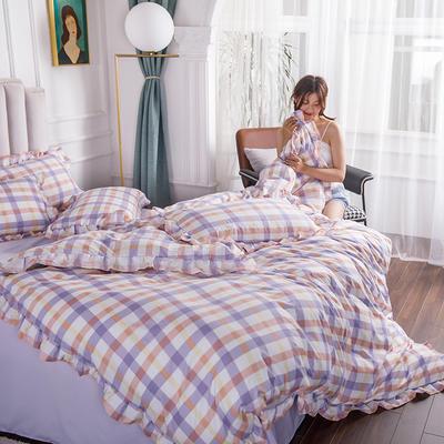 2020新款公主风花边印花四件套 1.2m床单款三件套 10香芋紫格-花边款