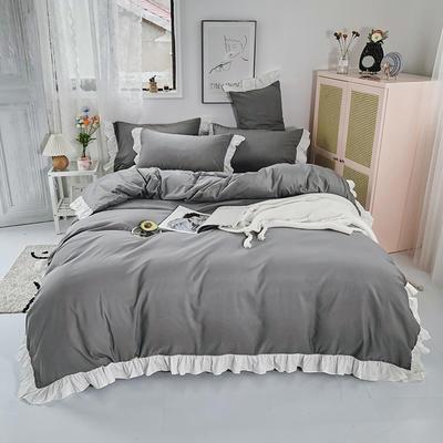 2020新款洛可可纯色花边系列床裙款四件套 1.2m床单款三件套 洛可可系列-星空灰