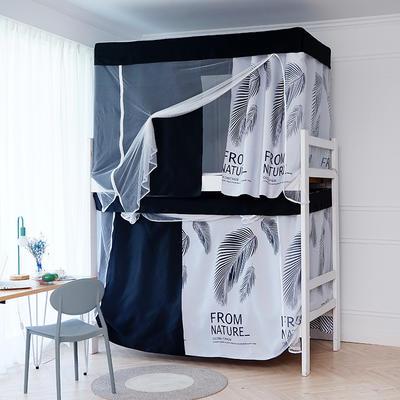 新款-0.9米床二合一四季款学生床帘三层高效物理遮光保护隐私防蚊加密帐纱防尘顶 0.9*1.9上铺全框套餐 沙滩时光