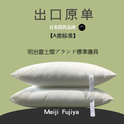 出口日本国民品牌 明治富士屋ブランド 枕头柔软枕芯 明治富士屋-硬感-填充1200g